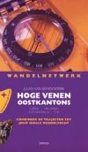 Wandelnetwerk Hoge Venen & Oostkantons