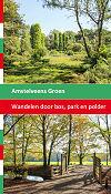 Nieuw: Amstelveens Groen